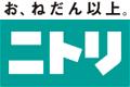ニトリ メルシティ潟上店
